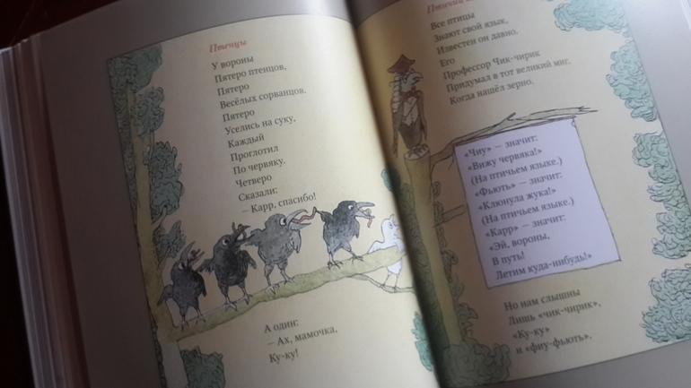 Читать историю брянского края