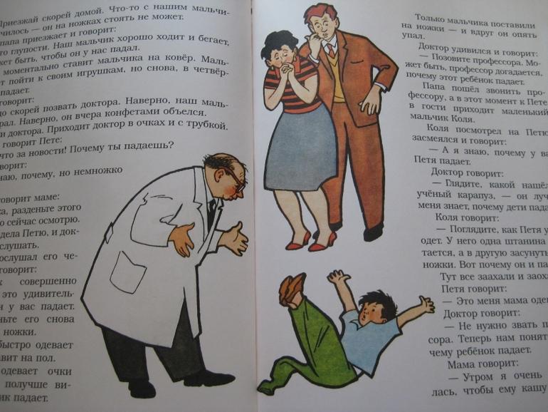 Зощенко картинки к рассказу глупая история