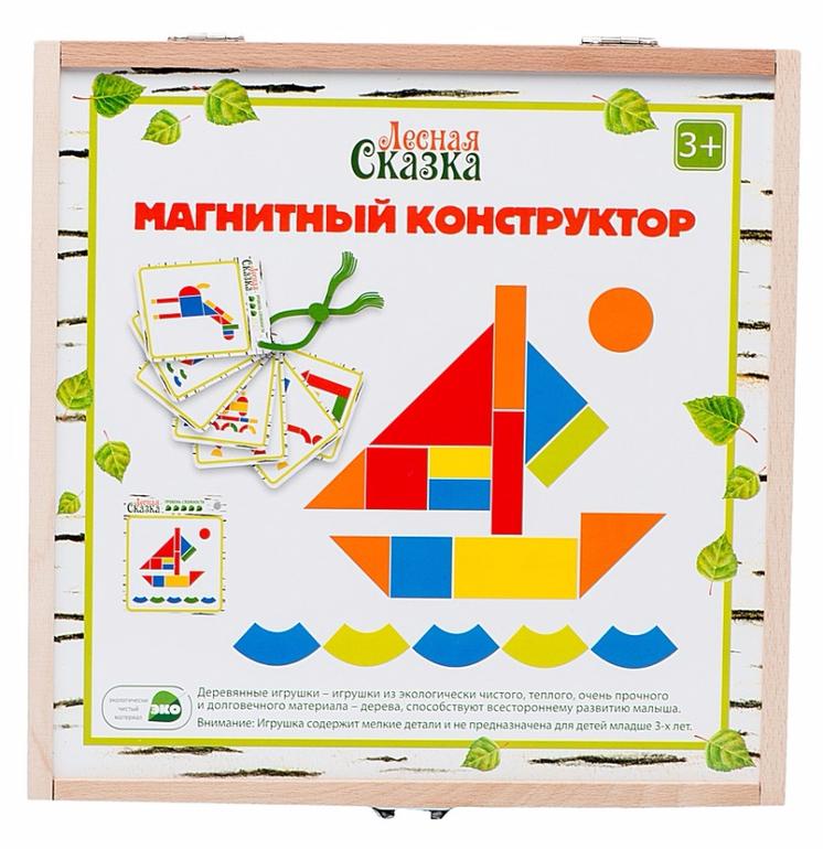 Деревянная игрушка магнитный конструктор