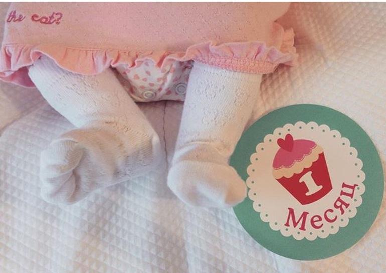 Поздравления ребенку 1 месяц девочке картинки мерцающие, днем июня картинка