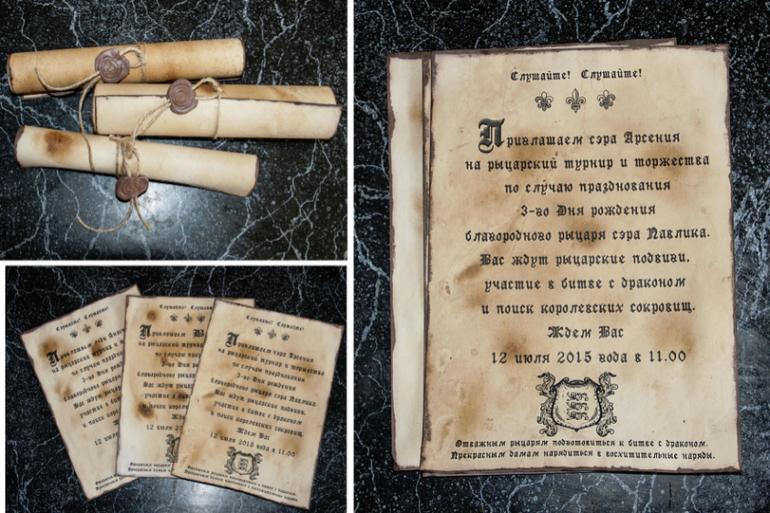 Стихи, старинные приглашения на день рождения текст