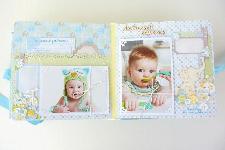 Фотоальбомы для новорожденных в москве