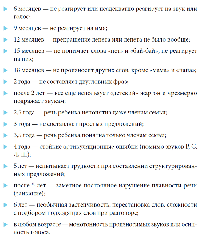 stoyachie-soski-naviki