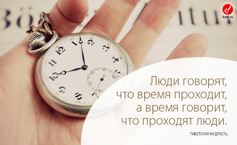 Слоганы рекламной кампании в россии, вы не просто обладаете часами patek philippe.