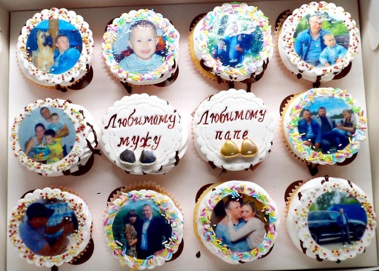 папа с днем рождения картинки на капкейки вотермарк пикабу хоть