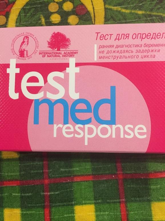 Med response тест на беременность отзывы