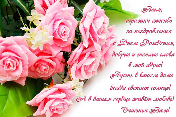 http://cdn4.imgbb.ru/user/21/216718/201503/2a6cd5a05c93a976ac9e9d5782c00475.jpg