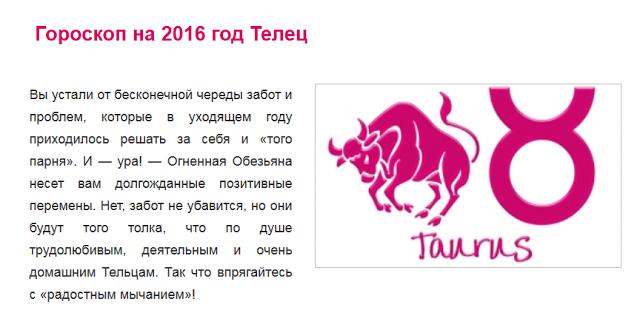 https://cdn4.imgbb.ru/user/214/2141257/201601/7369e72cd74f19f1ba1077c5f71e8f4e.png