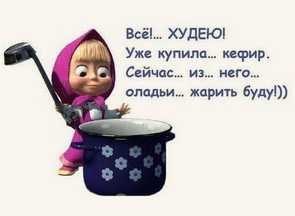 Открытки для худеющих, новолетием открытки православные