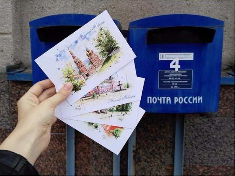 Надписью, фото открытки почта