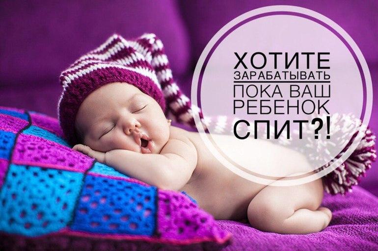 Картинки, картинки спящего ребенка с надписями