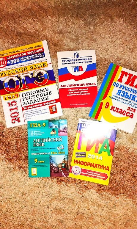 Учебники по бухгалтерской финансовой отчетности читать
