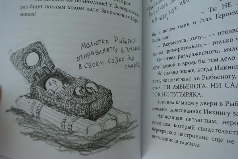 Фетиш рассказ приключения на даче фото 343-930