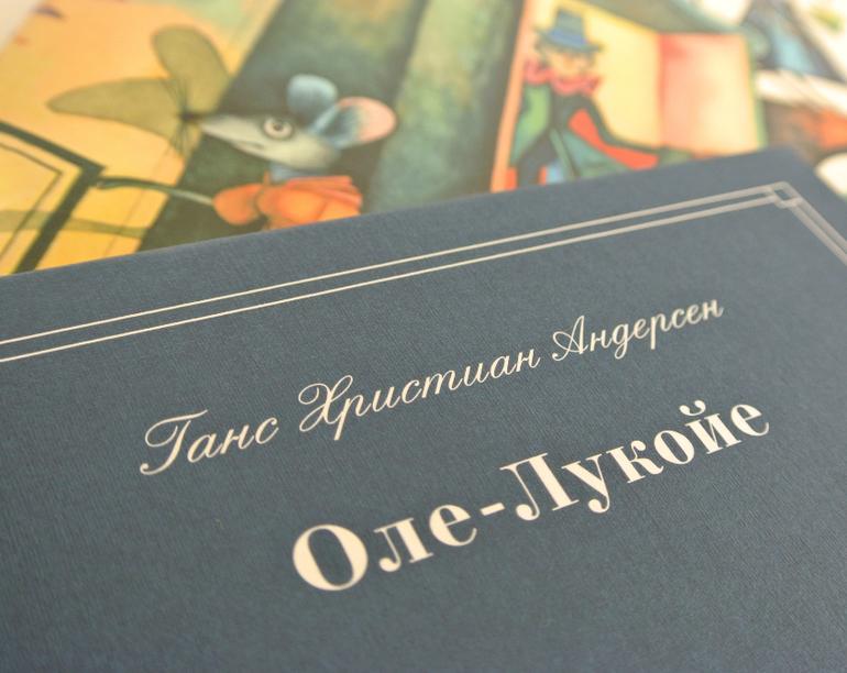 Мифы древних славян читать 4 класс по литературе читать