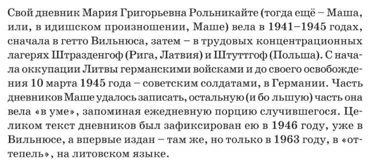 http://www.labirint.ru/books/513235/