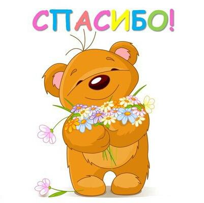 https://cdn4.imgbb.ru/user/65/658442/201604/fb62a643f5cac7857e325c0cc4f8a151.jpg