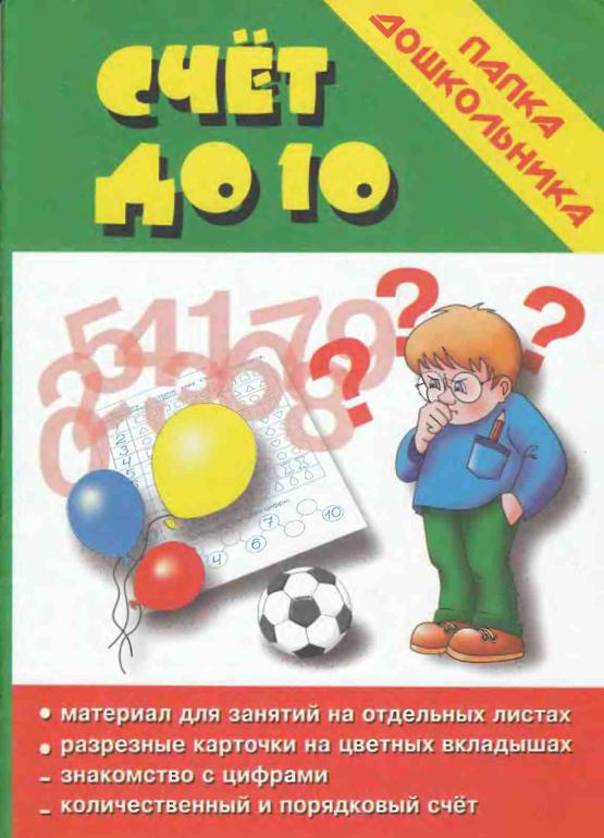 Дорога в россию учебник скачать бесплатно pdf
