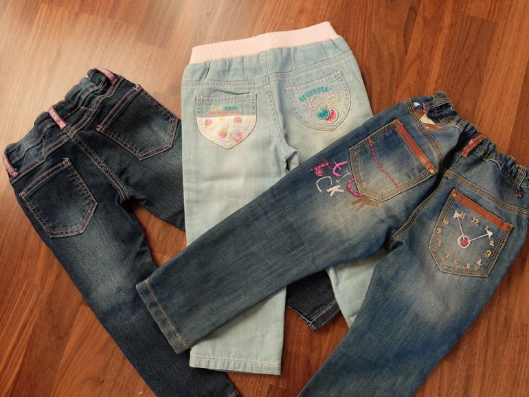 Фото приспущенные джинсах 18 фотография