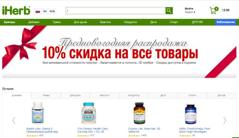 Купить. Лучший промокод на сегодня  В отличие от 95% онлайн выписок из  ЕГРЮЛ 08f55a9508d08