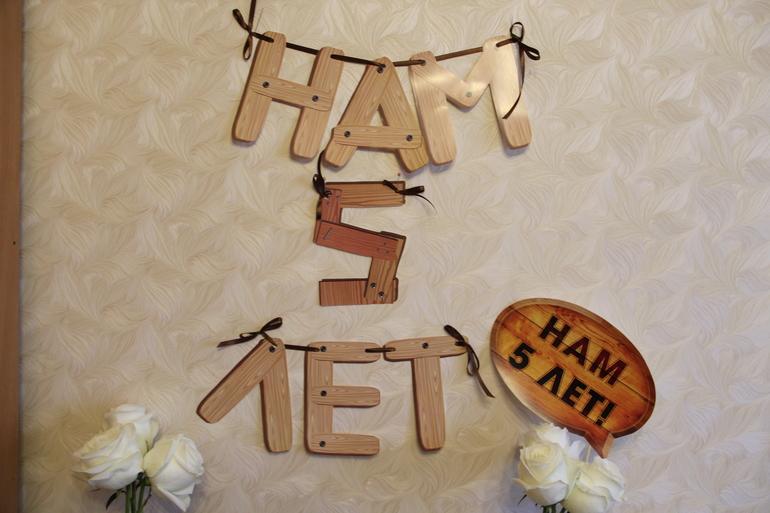 Открытка деревянна свадьба, поздравления дню бухгалтера