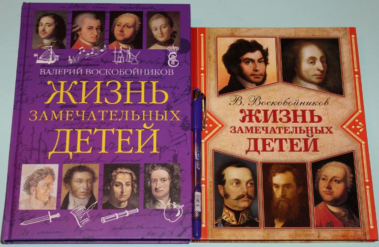 В книге использованы фотографии и афиши времен жизни великого дрессировщика и исследователя.