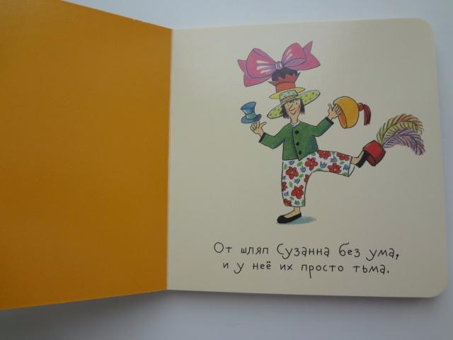 Короткие русские сказки для детей читать онлайн