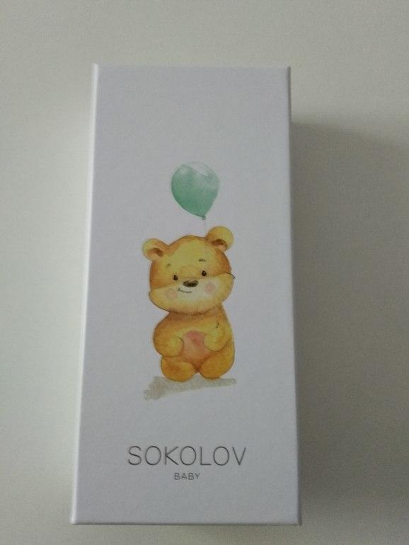 Неожиданный подарок на Старый Новый год от Sokolov
